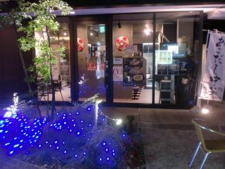 2012年12月27日 亞呉屋・店舗