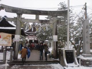 2013年01月01日 荘内神社2
