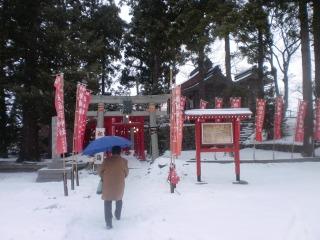 2013年01月01日 御城稲荷