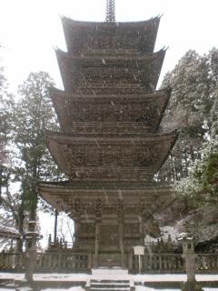 2013年01月01日 善寶寺・五重塔