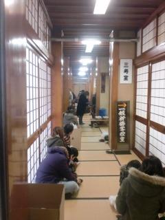 2013年01月01日 善寶寺・廊下