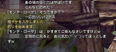 20131231103938838.jpg