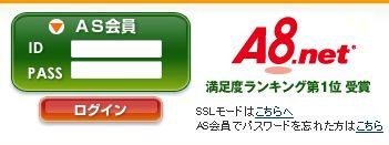 A8net1.jpg