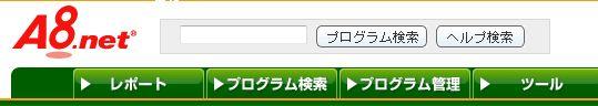 A8net2.jpg