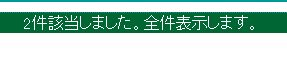 A8net27.jpg