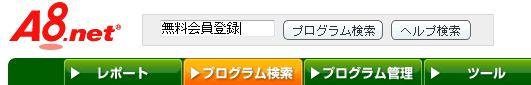 A8net3.jpg