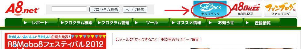 A8net9.jpg