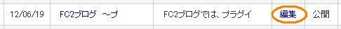 FC2-72.jpg