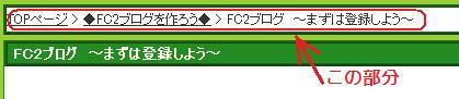 FC2-85.jpg