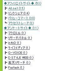 FC2-9.jpg