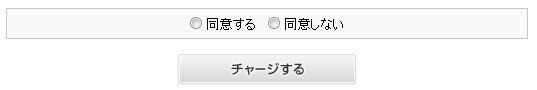PeX7.jpg