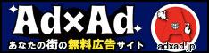 adad2.jpg