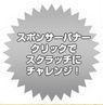 fruitmail14.jpg