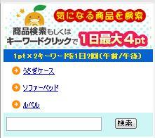 fruitmail9.jpg