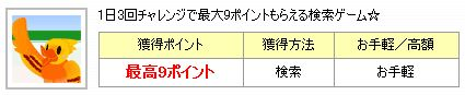 furutu25.jpg