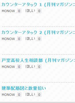 gedamamonow122.jpg