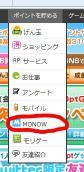 gedamamonow6.jpg