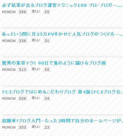 gendamamonow2.jpg