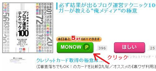 gendamamonow3.jpg