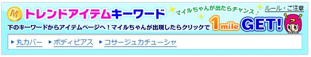 netmaile20.jpg
