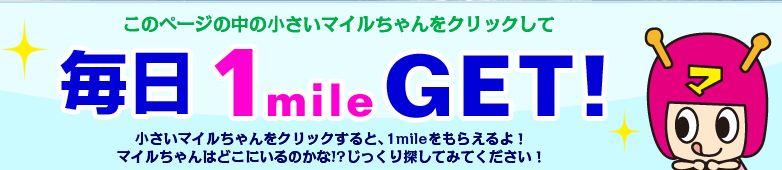 netmaile22.jpg