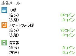 osaifu4.jpg