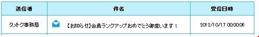 tametoku24.jpg