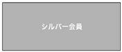 tametoku37.jpg