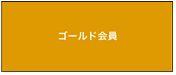 tametoku38.jpg