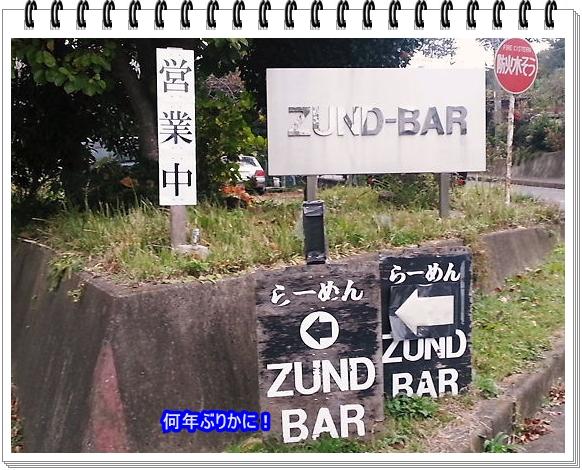 2077ブログNo6