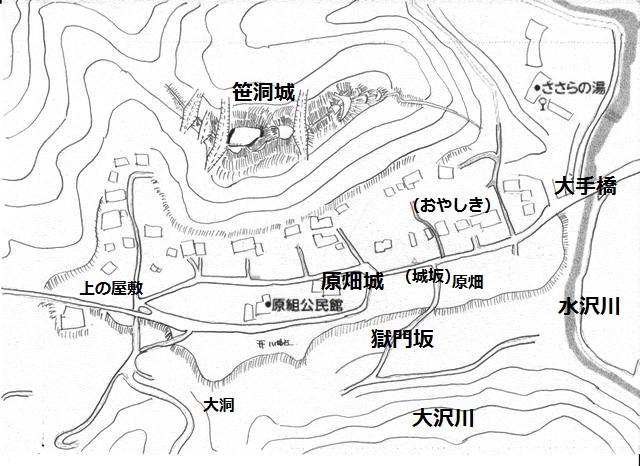 原畑城縄張②