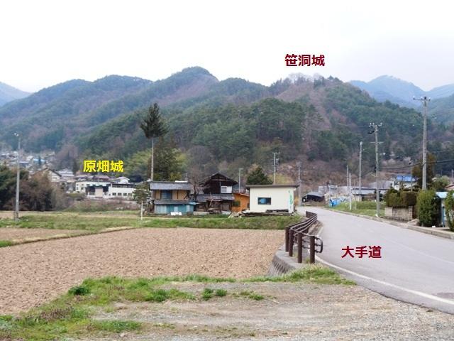 原畑城 (13)