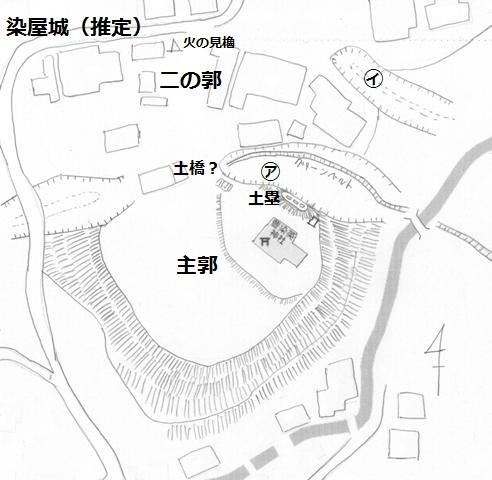 染屋城推定図