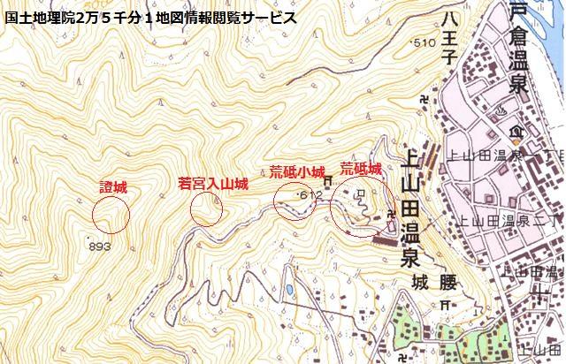 荒砥城砦群地図