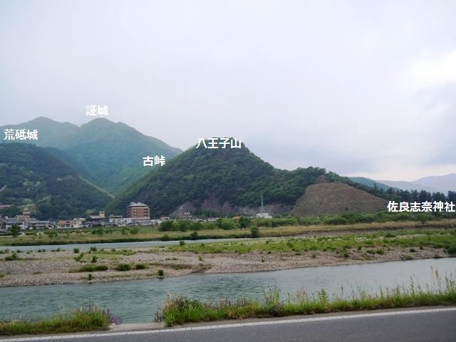 八王子山砦① (2)