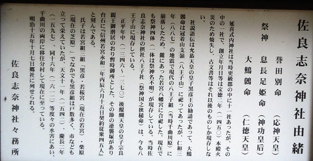 八王子山砦 (40)