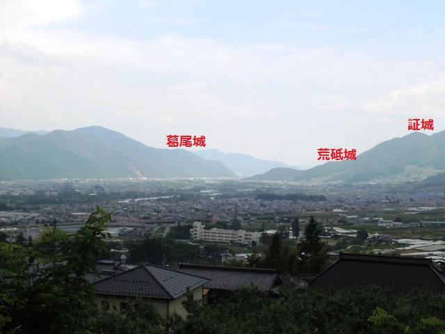 小坂城 (74)