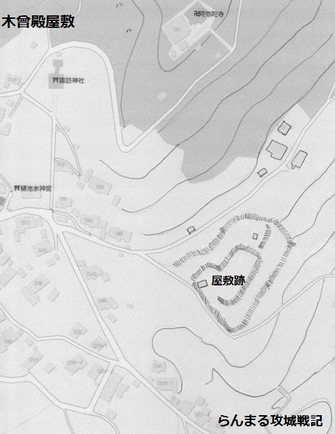 木曾殿屋敷縄張図