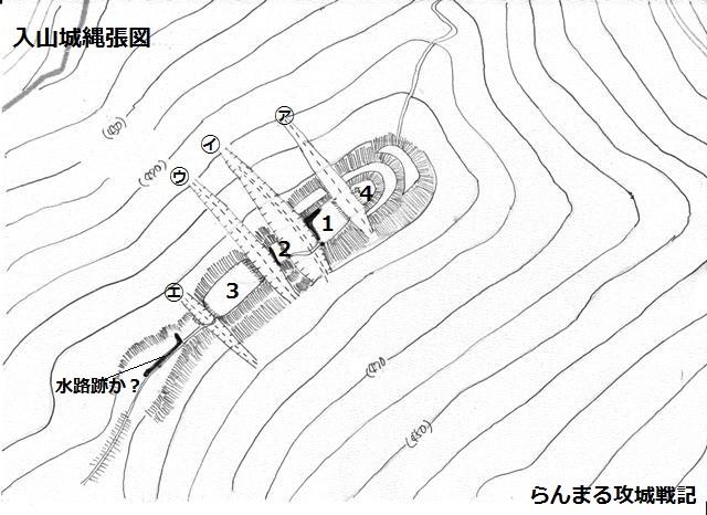 入山城縄張図②