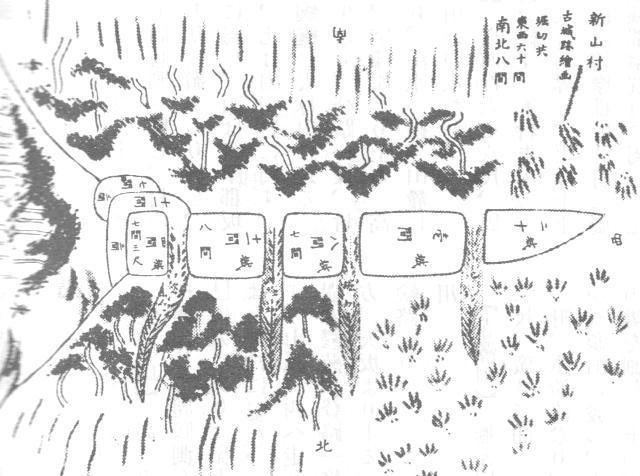 入山城古絵図
