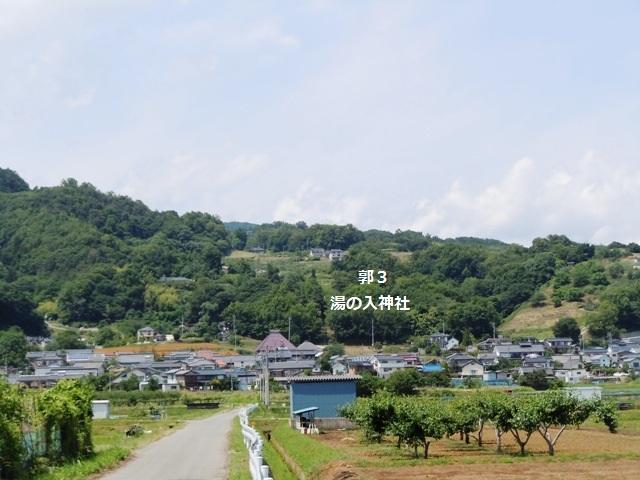 湯の入神社砦 (33)
