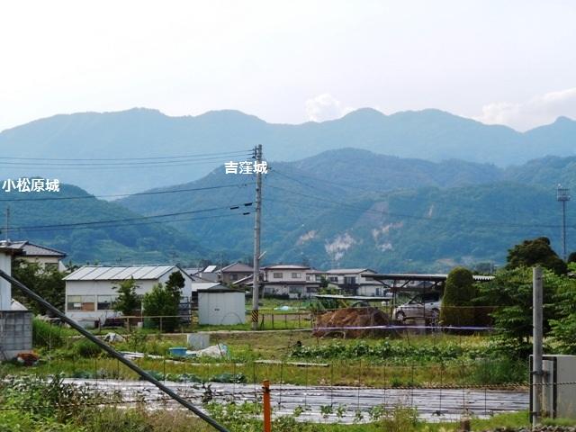 吉窪城遠景