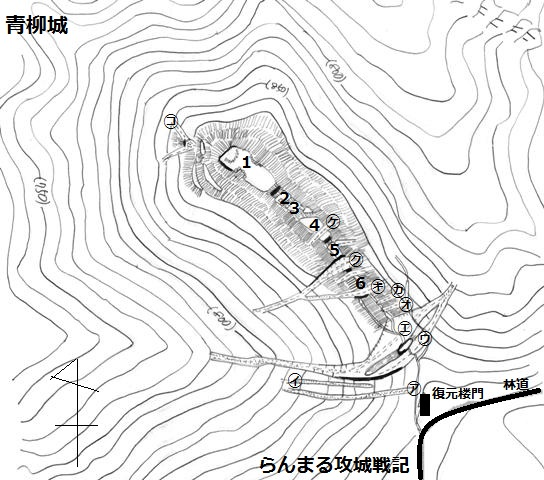 青柳城見取図②