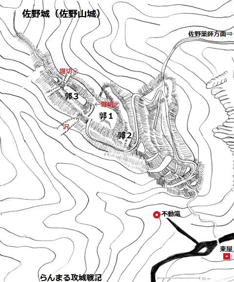 佐野城縄張図②