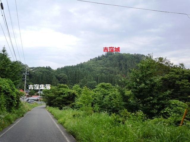 吉窪城 (49)