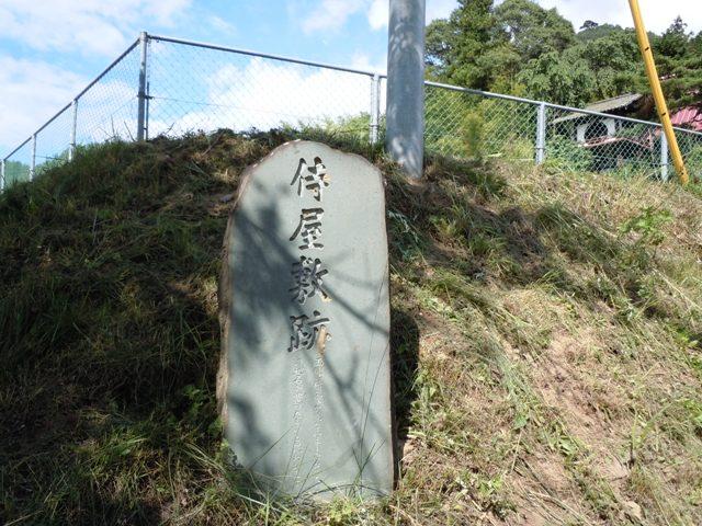 青柳宿 (21)