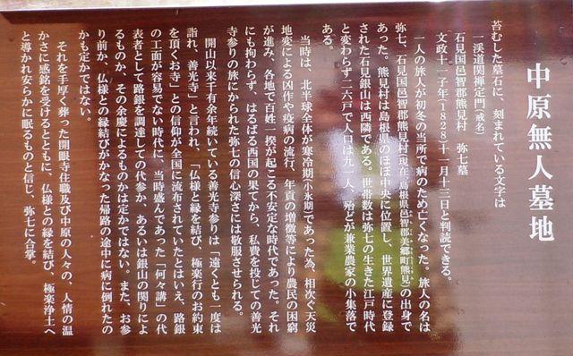 桑原宿2 (9)
