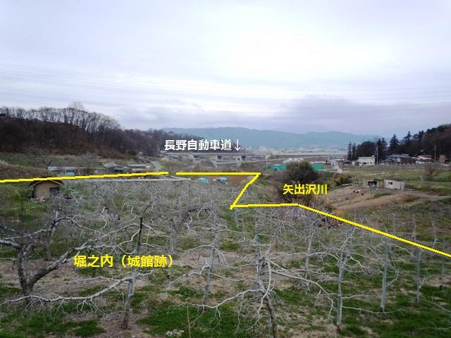 長島の堀之内 (4)