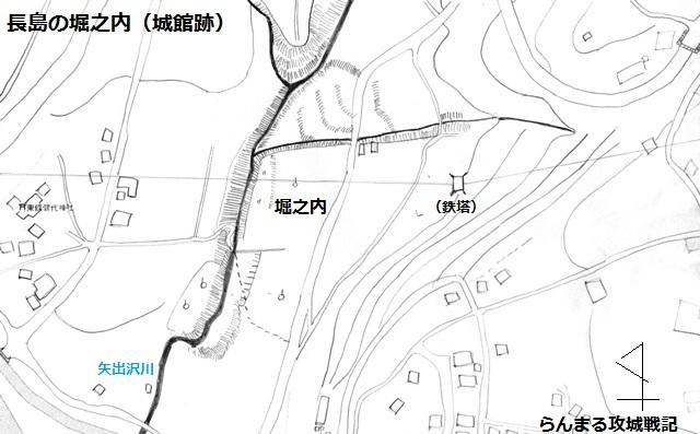 長島の堀之内 見取図①