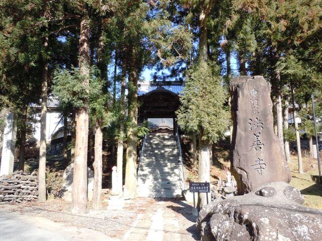 虚空蔵山城(麻績古城) (51)